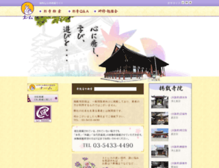 ee-tera.com screenshot