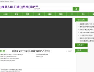 ee1docs.com screenshot