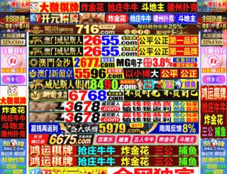 ee6u.com screenshot
