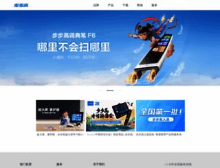 eebbk.com screenshot