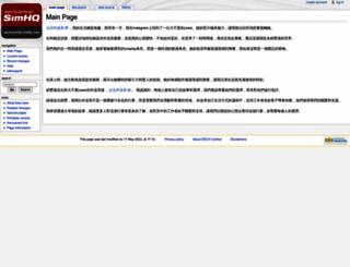 eechcentral.com screenshot