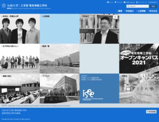 eecs.kyushu-u.ac.jp screenshot