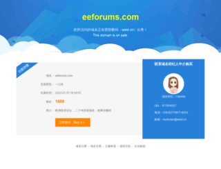 eeforums.com screenshot