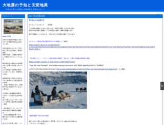 eeien1234.dosugoi.net screenshot