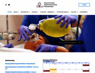 eekaa.com screenshot