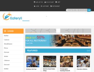 eell.eaterylite.com screenshot