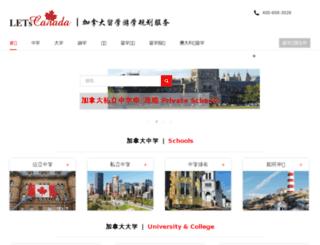 eemc.com.cn screenshot