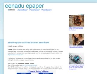 eenadu-epaper.com screenshot