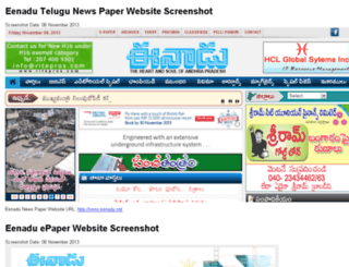 eenadunewspaper.telugupedia.com screenshot