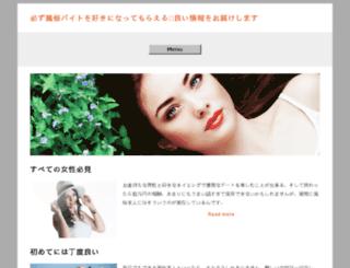 eenside.com screenshot