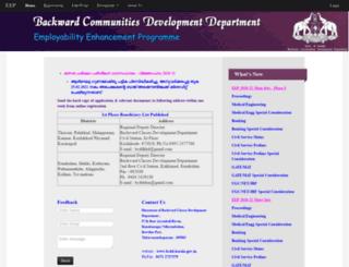 eep.bcdd.kerala.gov.in screenshot