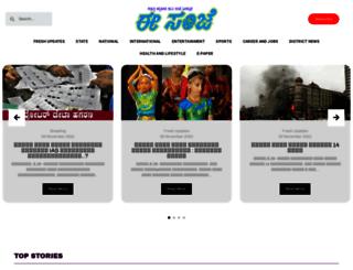 eesanje.com screenshot