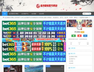 eesdk.com screenshot