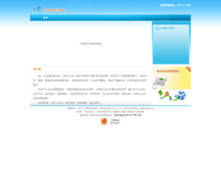 eesina.com screenshot