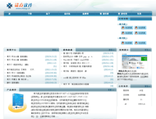 efang.cn screenshot