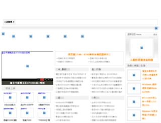 efashion.suxiazai.com screenshot