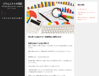 efbl.org screenshot