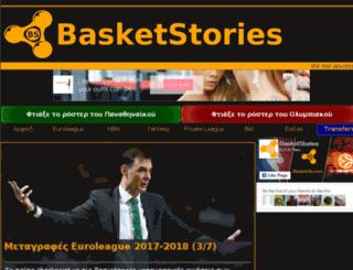 efctheblog.gr screenshot