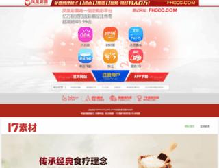 efedincer.com screenshot