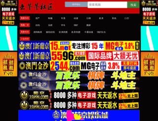 efekontor.com screenshot