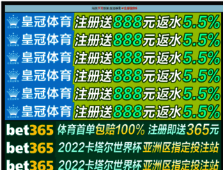efensys.com screenshot