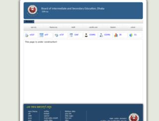 eff.dhakaeducationboard.gov.bd screenshot