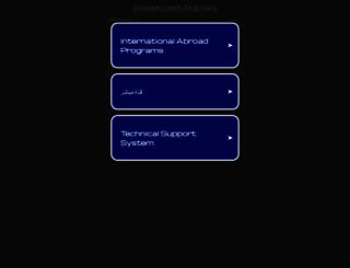 efhamcomputer.org screenshot