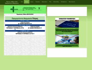 efimeria.gr screenshot
