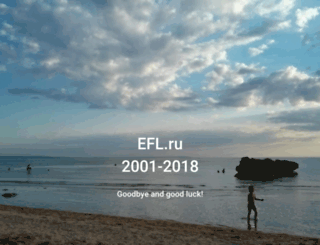 efl.ru screenshot