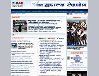 efrenz.e-paolive.net screenshot