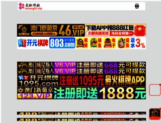 efutureweb.com screenshot