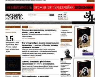 eg-online.ru screenshot