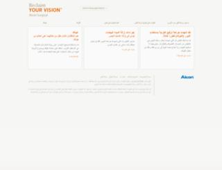 eg.reclaimyourvision.com screenshot