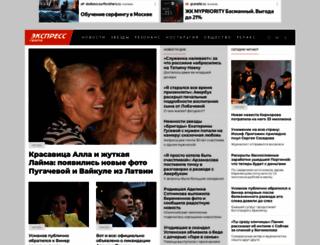 eg.ru screenshot