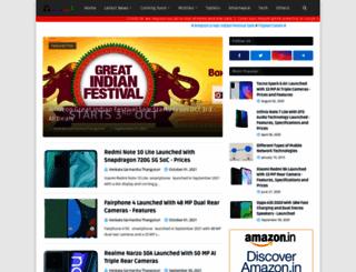 egadgetsinfo.com screenshot