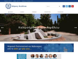 egaleo.gr screenshot