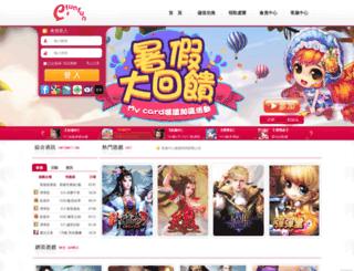 egame.hk screenshot