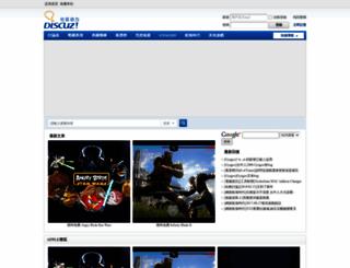egamex.net screenshot