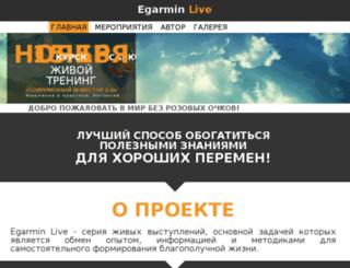 egarminlive.com screenshot