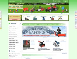 egazon.ru screenshot