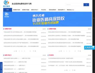 egbroad.com screenshot