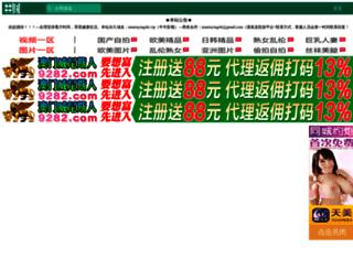 eggplant-web.com screenshot