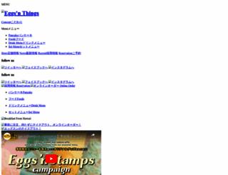 eggsnthingsjapan.com screenshot