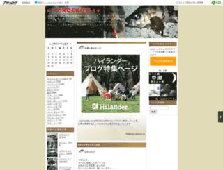 egingmebaring.naturum.ne.jp screenshot