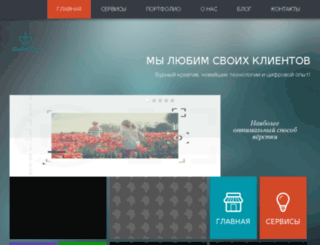 egodesign.studioviza.ru screenshot