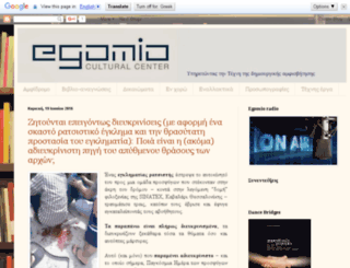 egomiocy.blogspot.se screenshot