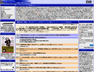 egone.org screenshot
