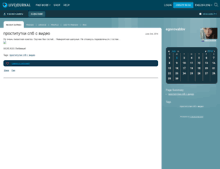 egorovabbv.livejournal.com screenshot