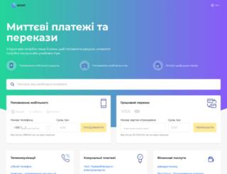 egurt.com.ua screenshot