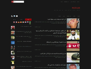 egy-alan.blogspot.com screenshot